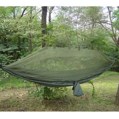 Snugpak Jungle Hängematte mit Mosquitonetz